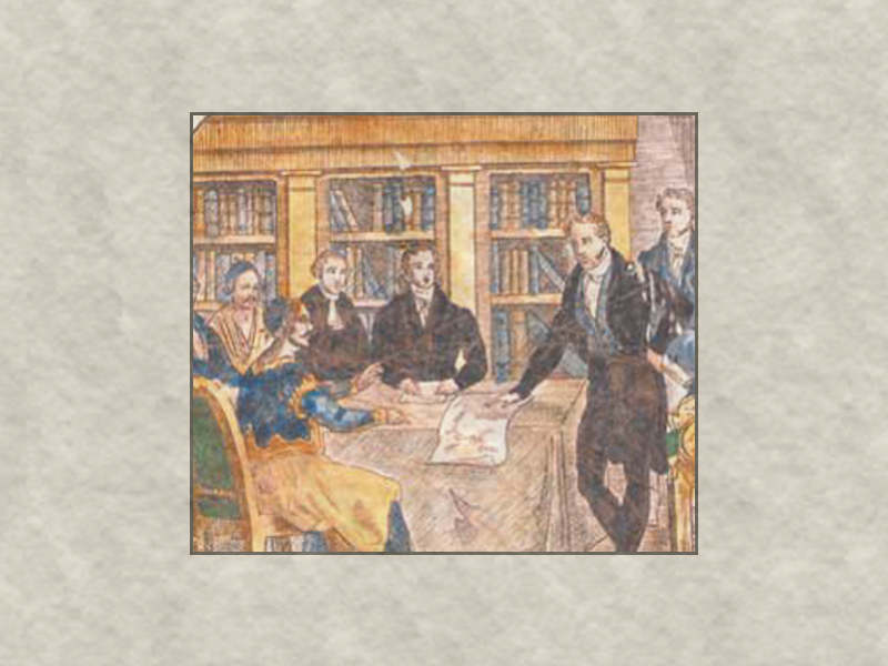 Создание Комитета филэллинов в Париже