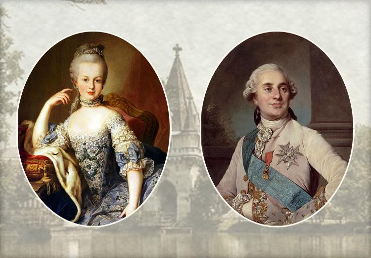 Официальное предложение касаемо брака между Людовиком Августом и Марией-Антуанеттой