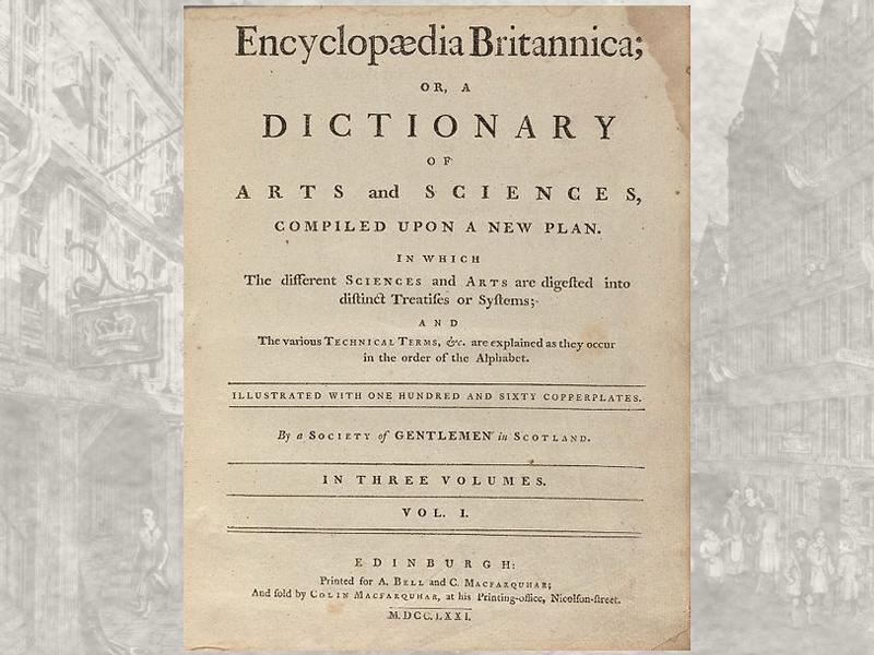 Первое издание Британской энциклопедии