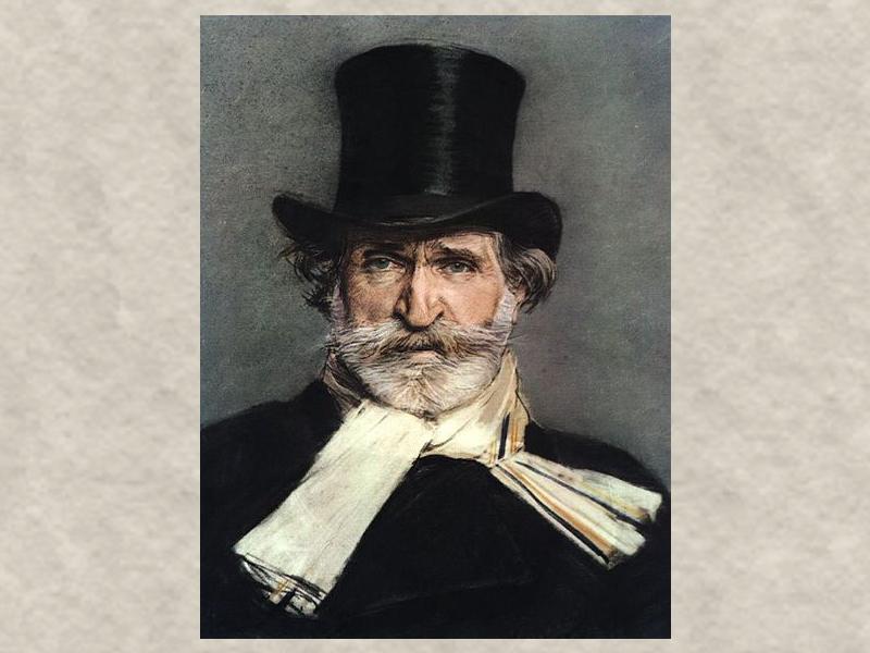 Портрет Верди работы Болдини