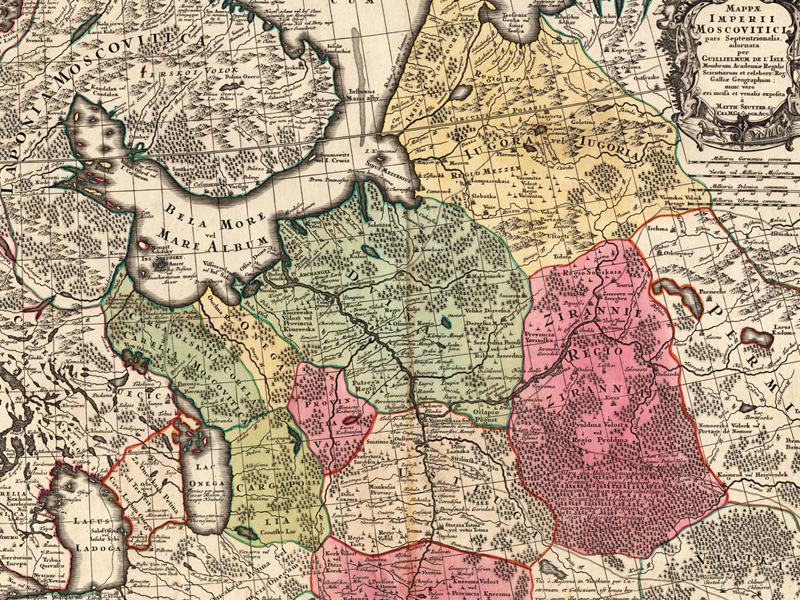 Указ Петра I о новом территориально-административном делении России