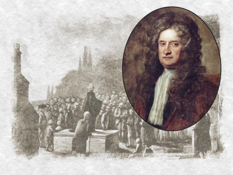 Умер Исаак Ньютон