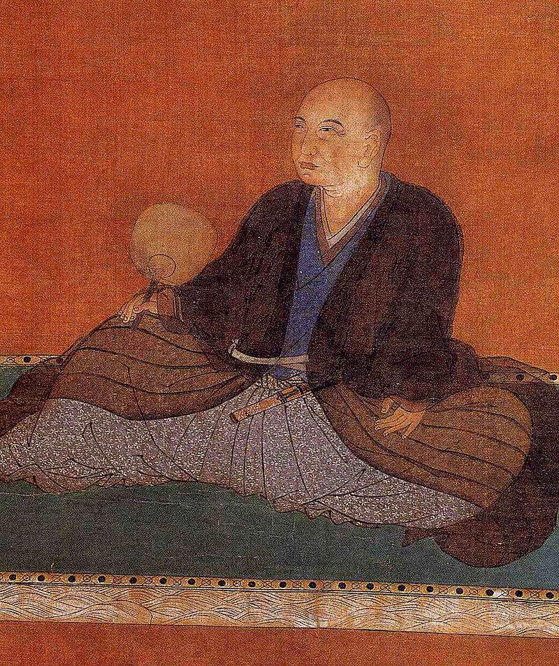 Хосокава Фудзитака (Юсай)