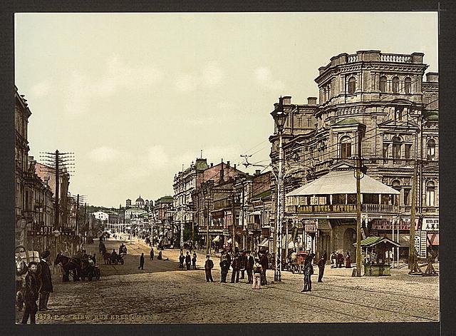 Киев, Крещатик, начало XX века