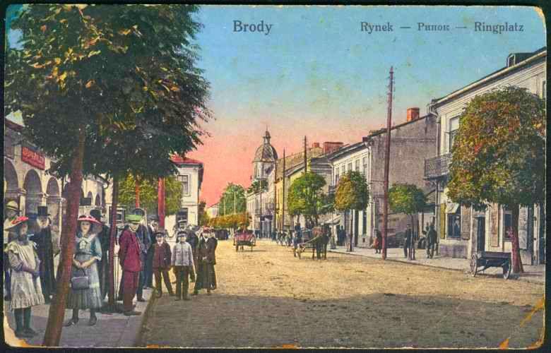 Броды, Рынок, 1914