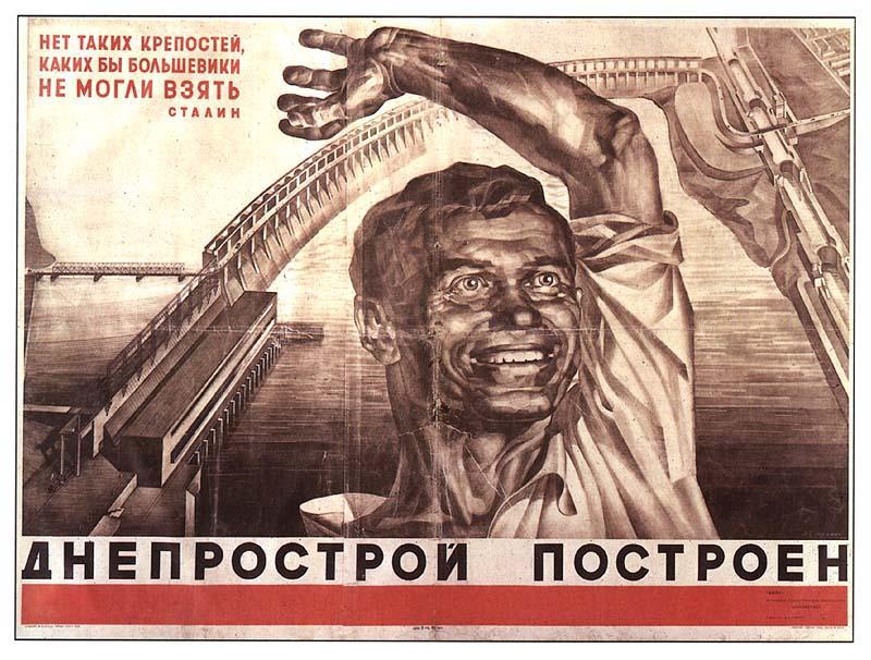 """""""Днепрострой построен"""" - советский пропагандистский плакат."""